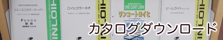catalog-banner