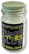 superyakou