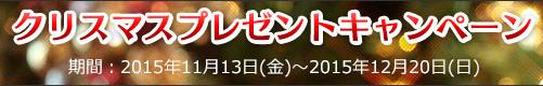 sinroihi-xmas_b980-1